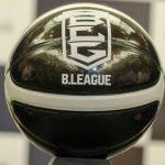 もうじき開幕するプロバスケのBリーグって本当に成功するの?