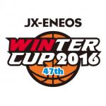 【高校バスケ2016】WC新潟県予選は帝京長岡が開志国際を下し3年連続3回目の優勝!夏の雪辱を果たす