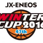 ウインターカップ2016 3連覇中の明成(宮城)が緒戦で尽誠学園(香川)に68-81で破れる