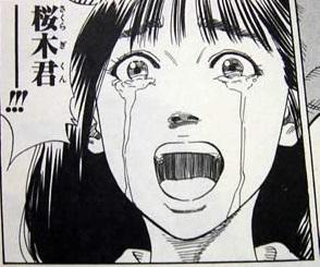 スラムダンク読み返したら晴子さん基本外で泣いてるだけでワロタ