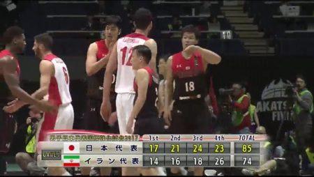 バスケ男子日本代表、強化試合でイランに85-74で勝利 ! 167cm富樫が平均197cmのイランかき回す
