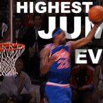 レブロン・ジェームズの若き日の跳躍力がコラにしか見えない…【NBA 2016-17】