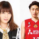 名古屋ダイヤモンドドルフィンズの中東泰斗が元NMB48・岸野里香さんと結婚!昨年デビューしたバンドは解散へ