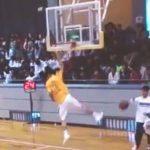 【高校バスケ2016】大倉颯太(184cm)の一人アリウープが凄い!