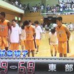 岩成台中学の横地聖真が愛知県中総体決勝で1試合61点を記録!189cmでPGもこなす期待の選手