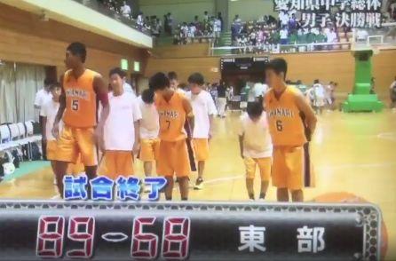 岩成台中学の横地聖真が愛知県中総体決勝で1試合61点の活躍!189cmでPGもこなす期待の選手