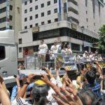 Bリーグ初代王者栃木ブレックスの優勝パレードに約3万人のファンが集結!