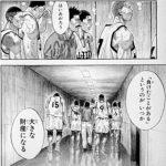 【速報】名門・山王工業、無名の高校に逆転負けで初戦敗退