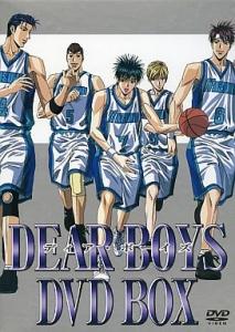 DEAR BOYSってバスケ漫画知ってる?