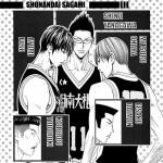 【DEAR BOYS 】哀川達3年が抜ける来年はどの高校が強い?