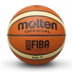 【バスケ】FIBAバウマン事務総長「日本ではバスケットボール・ファミリーが一つになっていない。イエローカードだ」