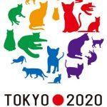 【バスケ】東京五輪の男子代表メンバーを考えてみた