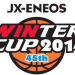 ウインターカップ2014 女子決勝は桜花学園が昭和学院の追撃をかわし3連覇!2年連続の3冠達成  -大会6日目(12月28日)の試合結果-