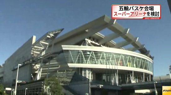 】東京五輪バスケットボール競技、さいたま市のさいたまスーパーアリーナで開催検討