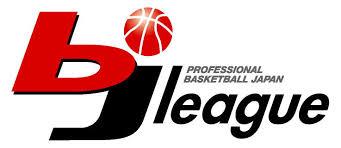 【バスケ】bjリーグは国際連盟介入歓迎「改革するのは良い」