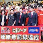 【バスケ】岩手ビッグブルズがbjリーグ新記録の16連勝達成