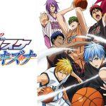3DSゲームソフト「黒子のバスケ 未来へのキズナ」 プレイ動画 (屋内試合Ver/屋外試合Ver)が公開!