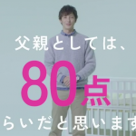 ドラマ「残念な夫」の玉木宏が演じる主人公がNBAオタクだ!