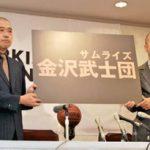 【バスケ】来季から石川県を拠点にTKbjリーグに参戦するチームの名称が「金沢武士団(サムライズ)」に