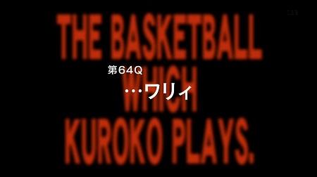 アニメ黒子のバスケ3期 13話感想まとめ 第64Q「・・・ワリィ」
