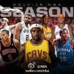 NBA 2014-15シーズンもそろそろ佳境だけど