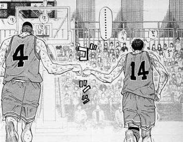 赤木三井卒業後の湘北高校バスケット部