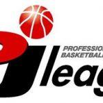 男子プロバスケットTKbjリーグが11年間の歴史に幕を閉じる… 今までありがとうbjリーグ!