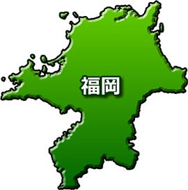 IH福岡県予選、福大大濠が93-61で福岡第一を下し優勝 女子は福大若葉が優勝