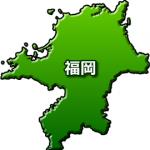 【高校バスケ2015】 IH福岡県予選、福大大濠が93-61で福岡第一を下し優勝 女子は福大若葉が優勝