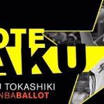 【バスケ】渡嘉敷来夢 のWNBA2015シーズン序盤戦ハイライト動画が公開!