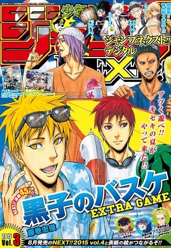 「黒子のバスケ EXTRA GAME」第4話感想まとめ -2chの反応-