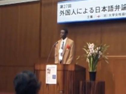 【NBA】 モリス・ンドゥール日本語上手すぎ!