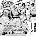 【ネタバレ】DEAR BOYS actⅢ 81話「以心伝心」 感想まとめ