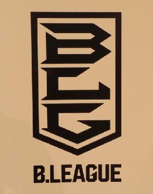 バスケ新リーグの名称は「B.LEAGUE(ビー・リーグ)」 ロゴデザインも発表 (2)
