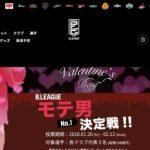 Bリーグの公式サイトが日本のスポーツリーグの中でも特に遅いと名指しで指摘される
