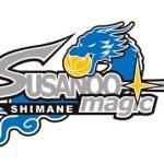 1年で降格となってしまった島根スサノオマジックだが実りの多いシーズンでもあった【B.LEAGUE2017-18】