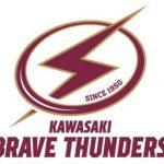 川崎ブレイブサンダースの新ロゴがNBAキャブスに似ている?