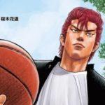 スラムダンクってヤンキー嫌いバスケに一切興味ない人間でも楽しめるもんなの?