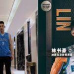 ジェレミー・リンが中国CBAの北京ダックスへ移籍