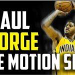 【NBA】シュートの1モーションと2モーションについて語ろう