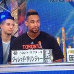 27時間テレビでJ・サリンジャーが豪快(?)なダンクを披露するも、NBAクラスタからは番組に不満続出(動画あり)