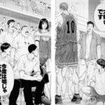 「スラムダンク」ってなんでバスケ漫画の最高峰みたいに言われてんの???????