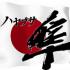 バスケ女子日本代表、愛称を「隼ジャパン」から変更へ