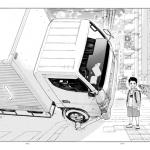 【悲報】少年サンデーさん、タッチをバスケ漫画として再連載してしまう