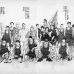 スラムダンク「山王戦で全てを出し尽くした湘北は3回戦嘘のようにボロ負けした」