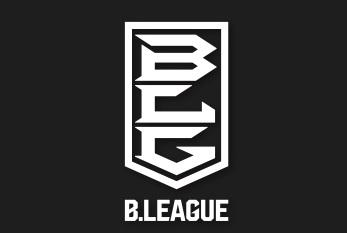 Bリーグ・B1東地区所属チームの公式サイト・twitterアカウントなどまとめ