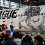 「B.LEAGUE JET」が3月5日より運航!井上雄彦氏オリジナルイラストがラッピング