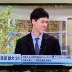 渡邊雄太が報道ステーションに出演!好青年ぶりを見せつける