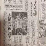 琉球が昨季のファイナルMVP・古川孝敏と契約!ガード陣充実で日本版GSWの誕生か?!