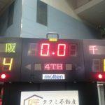 【B.LEAGUE2017-18】千葉がいいところなく大阪に大敗…、そしてスポナビライフは絶不調